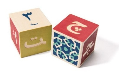 cubes-alphabet-persan-uncle-goose