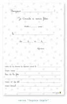 cartes-invitations-anniversaire-verso