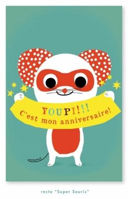 Cartes d'invitation anniversaire d'enfant