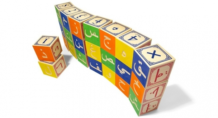 Cubes-uncle-goose-arabic