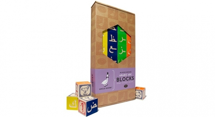 Cubes-alphabet-langue-arabe-uncle-goose