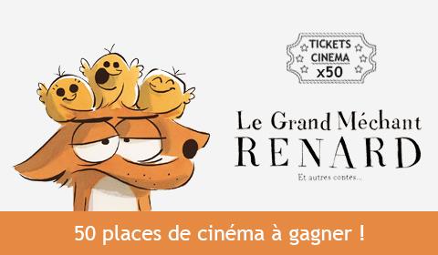 cinema-place-cinema-a-gagner