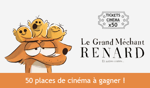 cinema-place-cinema-a-gagner