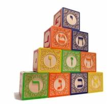 Cubes-alphabet-hebreu