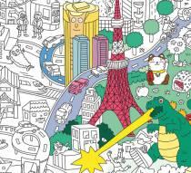 coloriage-ville-tokyo-poster-papier
